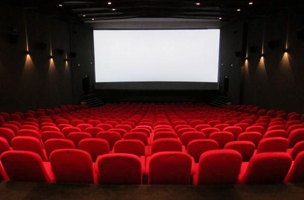 Sala de cinema. Crédito: Divulgação