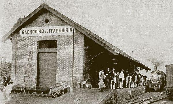 Estação ferroviária de Cachoeiro de Itapemirim