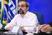 Ministro da Educação,Abraham Weintraub. Crédito: Luis Fortes/MEC