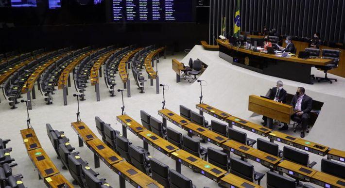 Deputados do ES não descartam apoiar Arthur Lira para presidência da Câmara  | A Gazeta