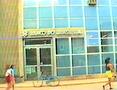 Banco do Brasil, em Barra de São Francisco